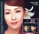 CD 冴木杏奈 / CONCIERTO DE ANNA