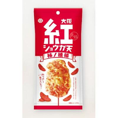 アイデアパッケージ 大阪紅ショウガ天柿ノ種揚 50g
