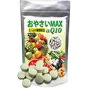 おやさいMAX+Q10α 白いんげん豆エキス 60粒