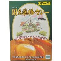 国立薬膳カレー ポーク(250g)