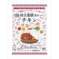 国立薬膳カレー チキン(200g)