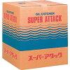 壽環境機材 スーパーアタックS SUPERATTACKS