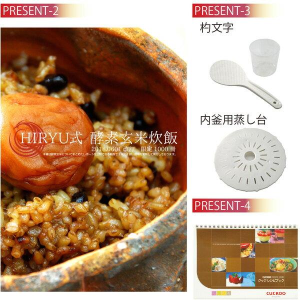 酵素 玄米 pro2 口コミ