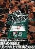 DVD ジ アウトサイダー 第二戦