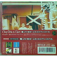 愛してます。レゲエミュージック/CD/DRCD-009