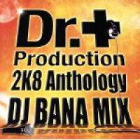 Dr.Production 2K8 Anthology DJ BANA Mix/CD/DRCD-030