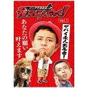 ナンデモ特命係発見らくちゃく!Vol.1/DVD/FBSC-0002