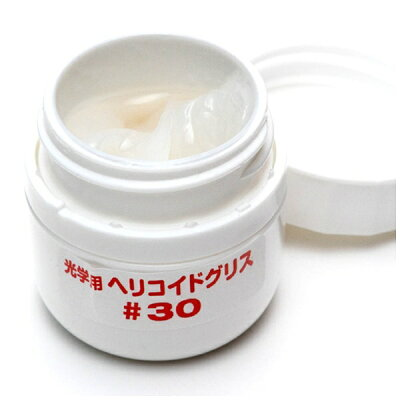 ジャパンホビーツール光学用ヘリコイドグリス #30