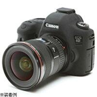 ジャパンホビーツールイージーカバー Canon EOS 6D用 ブラック CANONEOS6Dヨウ