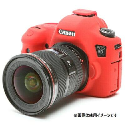 ジャパンホビーツールイージーカバー Canon EOS 6D用 レッド CANONEOS6Dヨウ