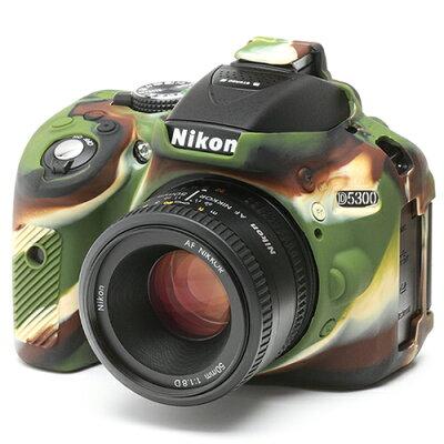 ジャパンホビーツールイージーカバー Nikon D5300用 カモフラージュ イージーカバーNIKOND5300カ