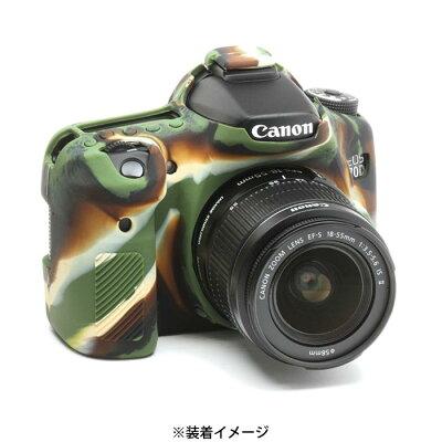 DISCOVERED イージーカバー Canon デジタル一眼レフカメラ EOS 70D用 カモフーラジュ
