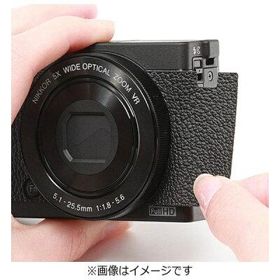 ジャパンホビーツール ニコン COOLPIX P340用張り革キット 4308