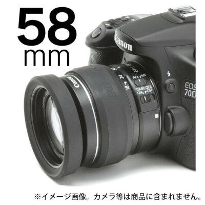 ジャパンホビーツール Lens Rim レンズリム 58mm