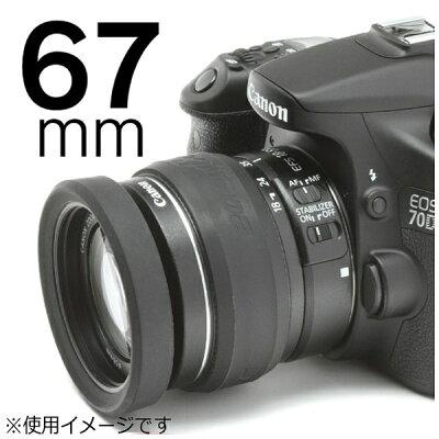 ジャパンホビーツール Lens Rim レンズリム 67mm
