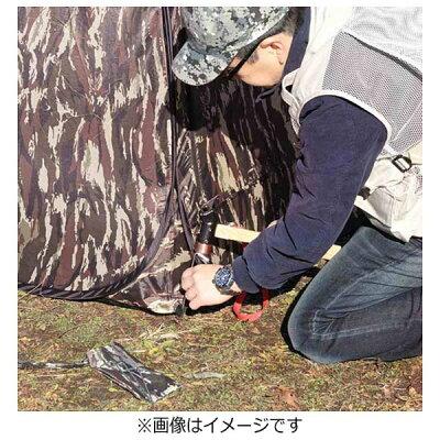 Japan Hobby Tool ジャパンホビーツール 撮影用カモフラテント