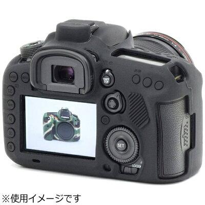 ジャパンホビーツール イージーカバー Canon EOS 7D Mark2