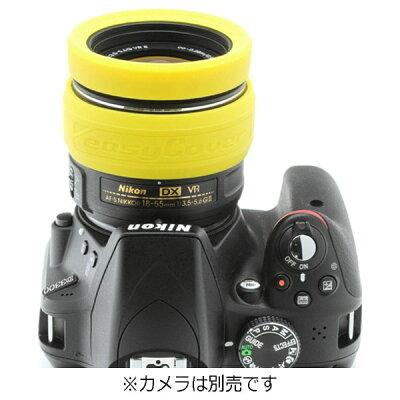 ジャパンホビーツール レンズリム67mm イエロー