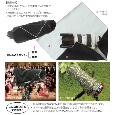イージーラッパー ブラック L 470*470mm(1枚入)