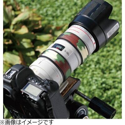 ディスカバード イージーカバー レンズリング レッド ECLR-RE