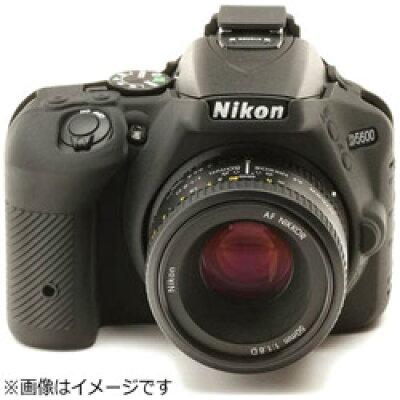 ディスカバード イージーカバー Nikon D5600 用 液晶保護フィルム 付 ブラック D5600BK