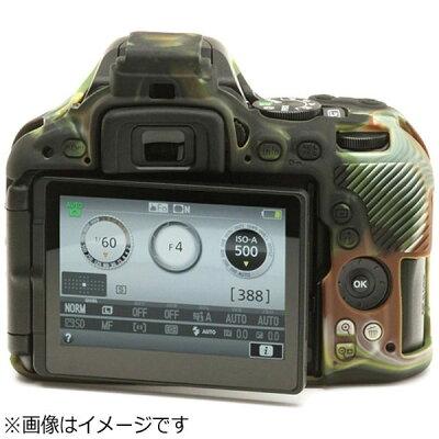 ディスカバード イージーカバー Nikon D5600 用 液晶保護フィルム 付 カモフラージュ D5600CA