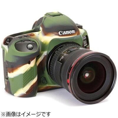 ディスカバード イージーカバー EOS 5D Mark IV 用 カモフラージュ 5D4-CA