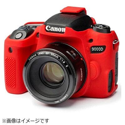 ジャパンホビーツール イージーカバー EOS 9000D 用 レッド 9000DRE