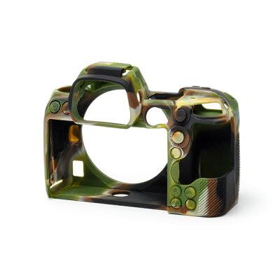 ディスカバード イージーカバー ニコン Z6/Z7 用 カモフラージュ 液晶保護フィルム付属