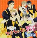 ドラマCD できちゃった男子 ハングリー編/CD/CEL-067