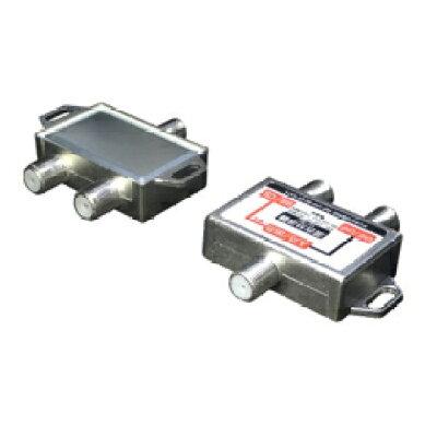 変換名人 アンテナ 分波混合器(VHF・UHF/BS・CS) VU/BC(1セット)