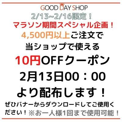TFTEC JAPAN オーディオケーブル ODA-CC100