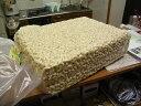 業務用 有機JAS 生オーガニックカシューナッツ 11.34kg オーガニック