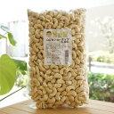 有機JAS カシューナッツ生・無塩 /1kg オーガニック