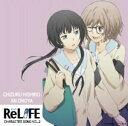 「ReLIFE」キャラクターソングVOL.2/CDシングル(12cm)/TMS-336