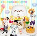 ラッキーホリデー(初回限定盤)/CDシングル(12cm)/TMS-339