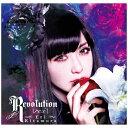 Revolution【re:i】/CD/TMS-347