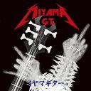 ミヤマギター/CD/KYO-002
