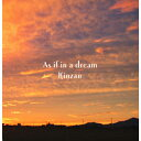 As if in a dream/CD/SLMO-0020