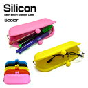 ブレイン(BRAIN)ラビン シリコン眼鏡ケース ピンクBR603