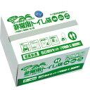 抗菌 非常用トイレ 50回 (汚物袋付き) BR-916