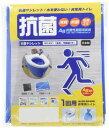 抗菌非常用トイレ1回 (汚物袋付き)