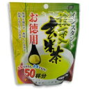 シーウィングス お徳用 抹茶入玄米茶 30g