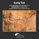 ユン・イサン 1917-1995 / Trio, Images, Chinesische Bilder, String Quartet, 4, : Staege Fl Glaetzner Ob Quartet 21 Etc 輸入盤