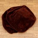 モコモクッション専用カバー ブラウン 60cm