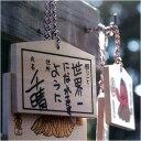 バカ正直/CD/XQEG-1006