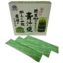 遠藤青汁 ケール100% 粉末青汁 5g×30包