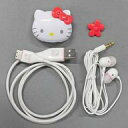 Lyumo HELLO KITTY MUSIC PLAYER 2GB
