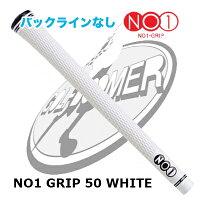 NO1 GRIP 50 White Series NO1 グリップ ホワイトXブラック バックラインなし
