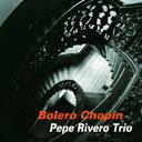 ボレロ・ショパン/CD/VHCD-01089